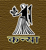 Rashi Bhavishya By Birth Date In Marathi For 2013 Rashi Bhavishya 2013