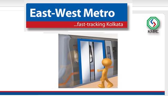 कोलकाता मेट्रोत प्रवासी दीड तास अडकले